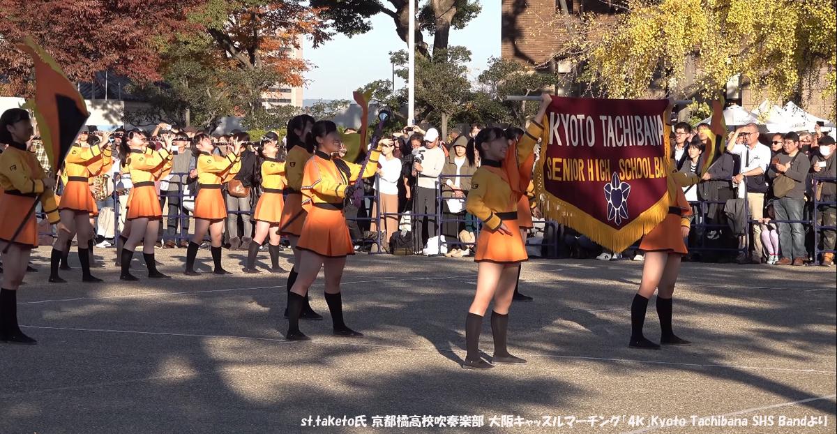 大阪城キャッスルマーチング
