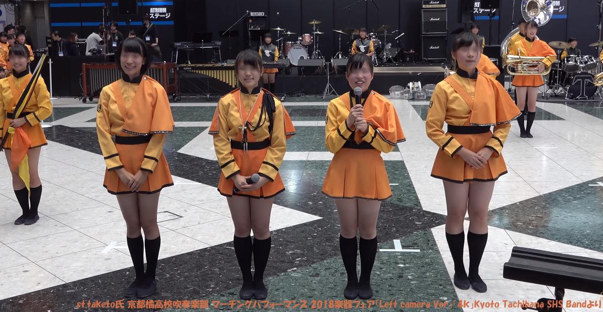橘ユニフォーム比較